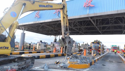 吉林省11座省界收費站全部拆卸完畢