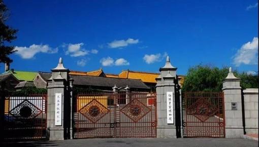 依法騰遷保障偽滿皇宮博物院擴建項目
