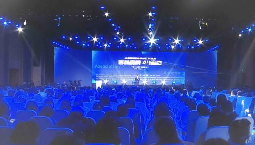 中国·4A品牌传播吉林行公益沙龙在长春举行