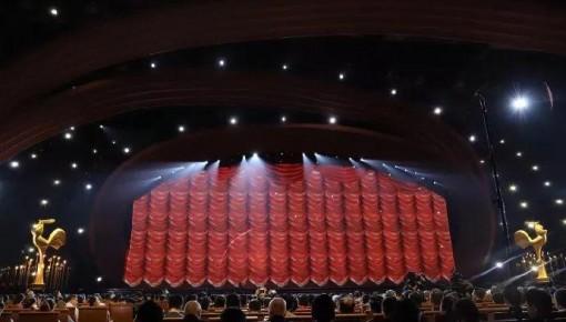 第32届中国电影金鸡奖揭晓 《地久天长》成最大赢家