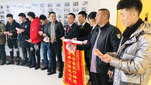 民生无小事丨长春市朝阳区法院执结劳务欠薪案