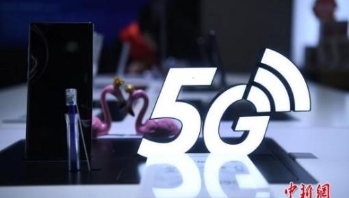 5G時代中國網民新聞閱讀習慣報告:手機閱讀近100%