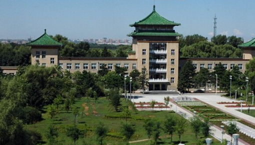 吉林省6家單位9個學科獲批博士后科研流動站