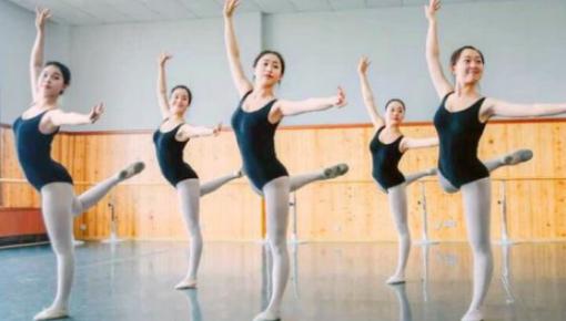 2020年吉林省音樂類、舞蹈類專業首次實行省統考