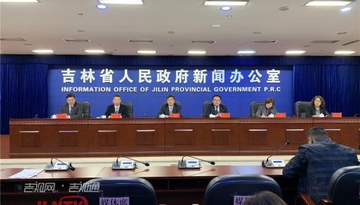 吉林省六部门联合推进分级诊疗制度建设