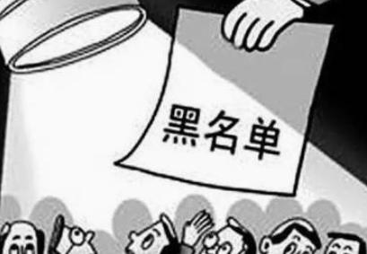 民政部:養老機構有詐騙老年人等行為應列入失信名單