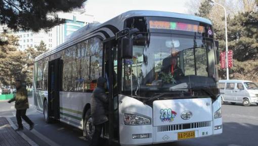 长春市首条健康公交线路从239路起航
