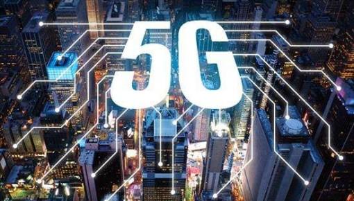 5G網絡加速覆蓋 預計到年底將開通超過13萬座基站