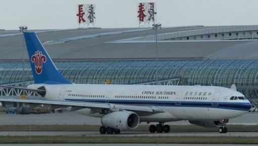 11月8日起长春龙嘉机场航站楼出发层道路禁止未载客出租车驶入