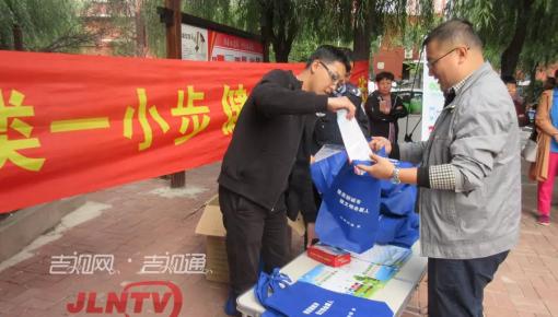 长春6家物业公司因野广告清除不及时被责令整改