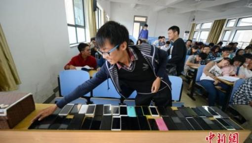 國家新聞出版署:防止未成年人沉迷網游 嚴控使用時長