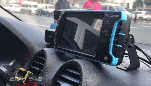 全程录音录像!本月底长春市出租车将全部实现智能监管