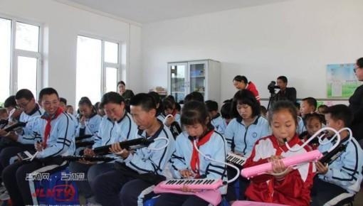 孩子们的音乐课:用音符演奏美好 用歌声唱响未来