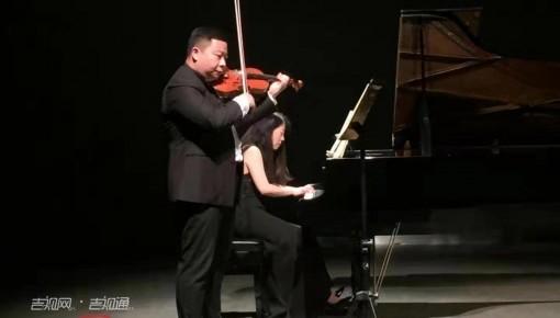 贊!吉林省青年小提琴演奏家張彤彤登上北大百年講堂舞臺