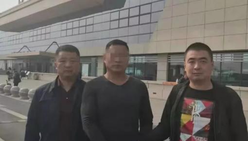 公安部和吉林省公安厅两名A级逃犯落网!