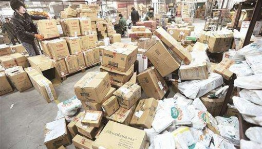 """国家邮政局:预计""""双11""""高峰期快件量将达28亿件"""