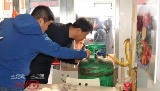 长春市朝阳区开展瓶装液化石油气市场和用户专项整治工作