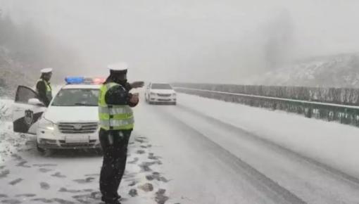 下雪+结冰 全省多条高速入口关闭