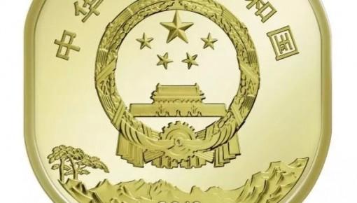 2019泰山纪念币即将发行!吉林省预约方式在这里!
