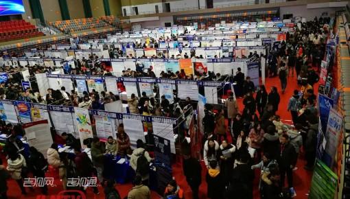 吉林大学举办2020届毕业生就业创业大市场