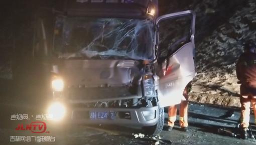 雪天路滑两车追尾 货车车头被撞变形致司机被困