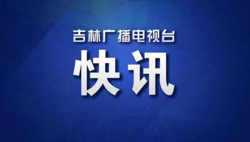 山东能源梁宝寺煤矿发生安全事故 造成11人被困