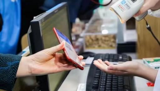 吉林省首批!電子醫保卡上線 以后看病買藥無需帶卡