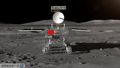 嫦娥四号任务团队获英国皇家航空学会2019年度团队金奖