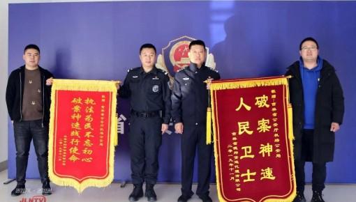 吉林省公安厅机场公安局快速破获一起职务侵占案件