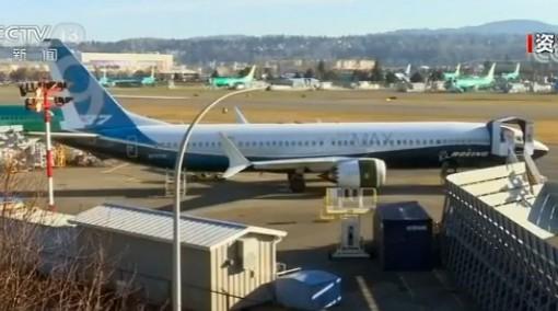 美国联邦航空管理局:波音无权再签发737MAX适航证