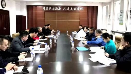 吉林省生态环境厅随机抽查 多家污水处理企业被责令整改