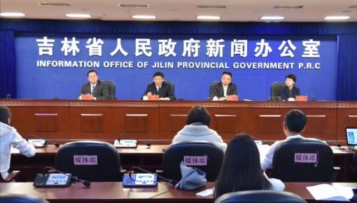 吉林省城乡居民高血压糖尿病纳入门诊统筹保障范围