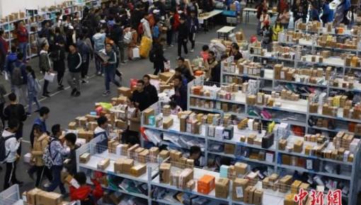 """國家郵政局:預計""""雙11""""高峰期郵快件業務量28億件"""