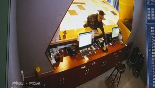 一部存有4000名消費者信息的手機丟失 警方立案調查!