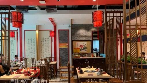 长春三家饭店大肠杆菌超标被通报,有你常去的吗?