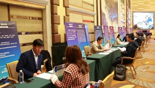 74家單位,284個崗位!吉林省赴北京大學、中國人民大學舉辦校園招聘會