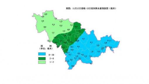 雪地胎该换了!12日起吉林省将迎来雨雪降温天气