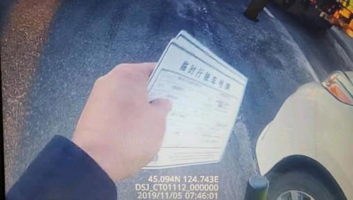 没毛病!不按规定随意放置车辆临时号牌?罚200记12分!