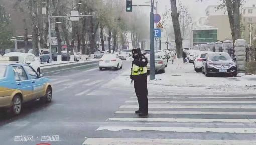 风雪中的守护人 长春交警启动三级勤务保畅通