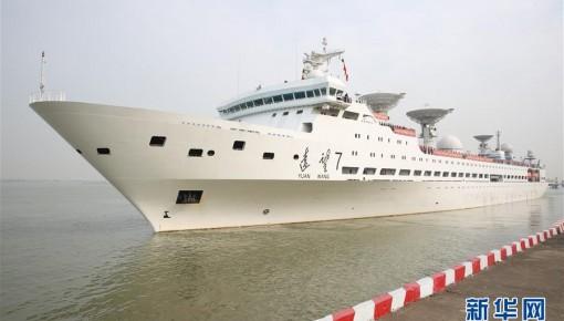远望5号船与远望7号船同时出航执行海上测控任务
