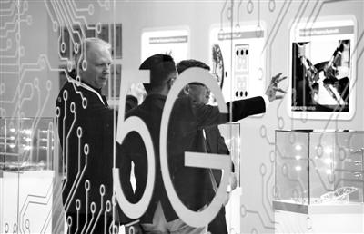 5G将带来充满无限可能的新未来——来自世界5G大会的观察