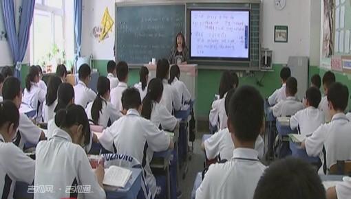 征求意见丨教育部拟出新政:教师可视情况对学生适度惩戒