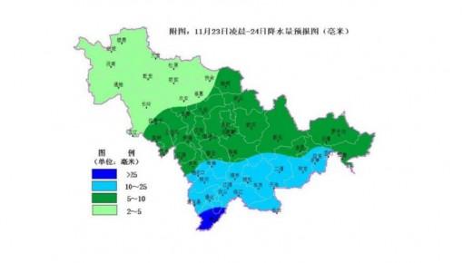 注意!今夜起吉林省將迎來大風雨雪及降溫天氣