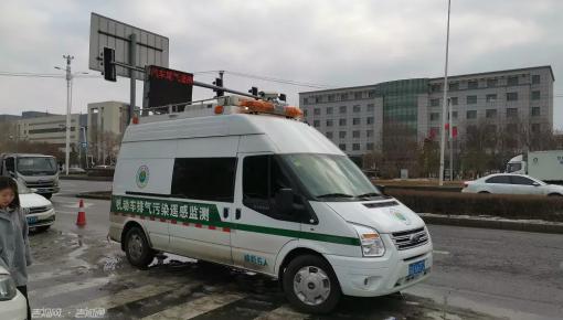 机动车尾气污染遥感监测车亮相长春街头