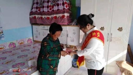 吉林省启动价格临时补贴 已向困难群众发放1.56亿元