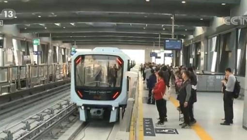 构建环保社区、提升生活质量   澳门首条轻轨线通车 市民点赞国家发展