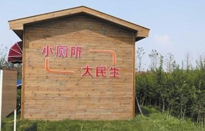 长春市宽城区用两个月时间,完成改造农村卫生厕所1230座!
