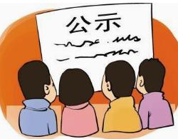 吉林省高校2019年度人物评选结果公示!快看看有你的老师、辅导员吗?