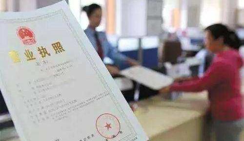 长春市监局南关分局推出便民新举措 申办营业执照可自助打印