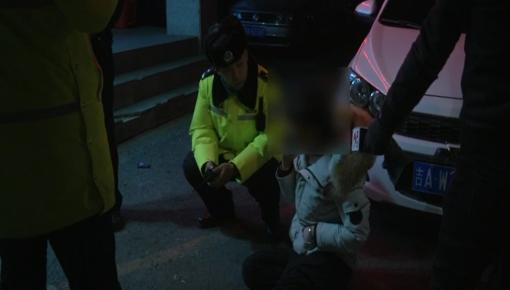 民警夜查受阻丨凭啥抓你?就凭你妨碍公务!